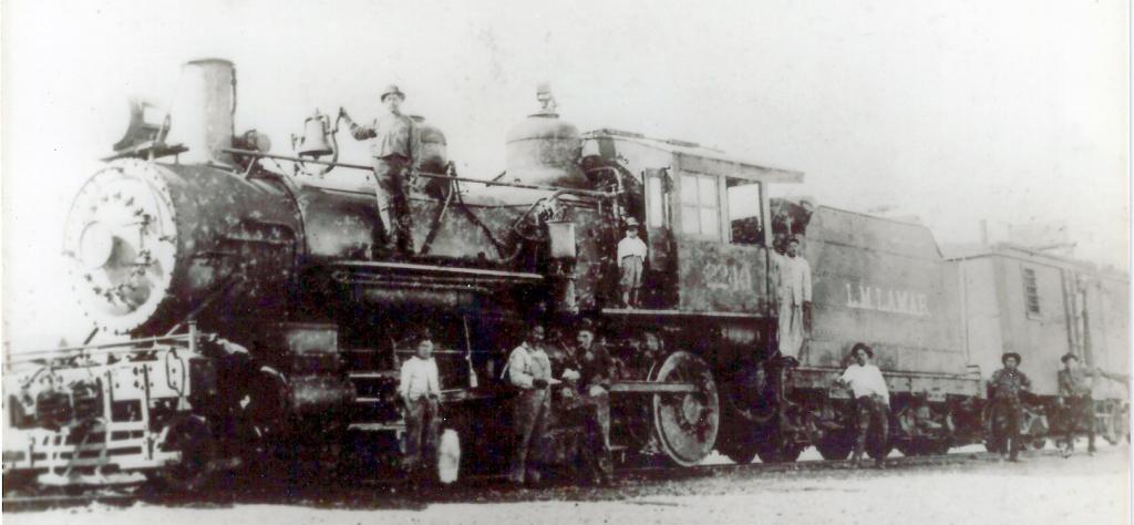 lamar train